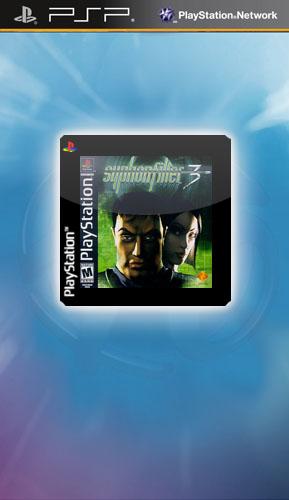 虹吸战士3(PS1)