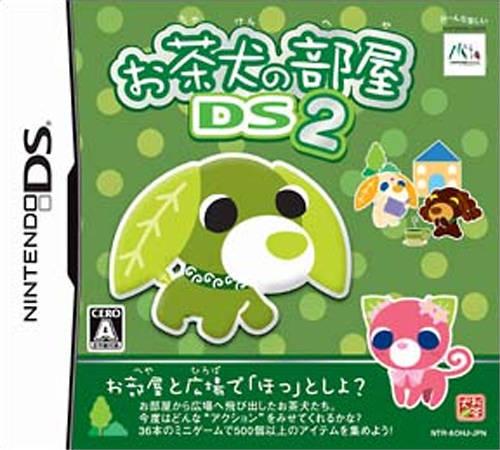 茶犬的房间DS 2