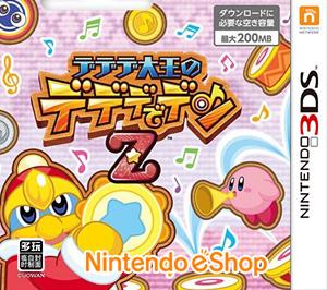 DDD大王的DDD跃动Z(3DSWare)