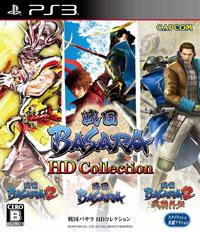 战国Basara HD收藏版