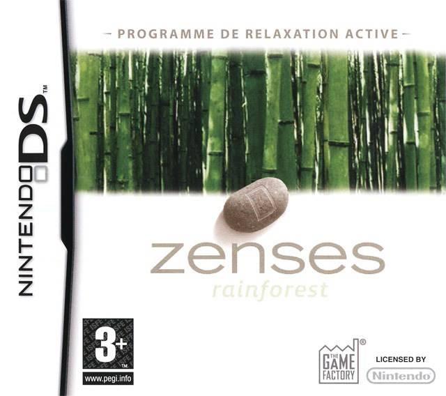 自然游戏 雨林版