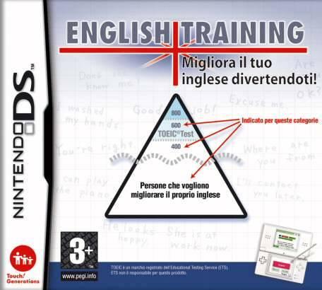 英语苦手之大人的DS 英语训练