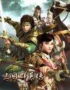《三国群英传7》免安装中文绿色版
