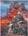 《三国志2》硬盘版