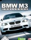 《宝马M3挑战赛》完整硬盘版