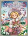 《美少女梦工厂5》  繁体中文硬盘版