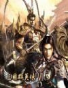 《三国群英传6》简体中文完整硬盘版