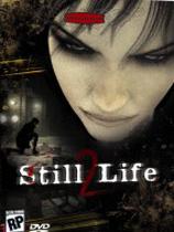 《静物2》英文正式光盘版