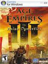 《帝国时代3:亚洲王朝》硬盘版