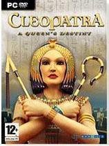 埃及艳后传奇
