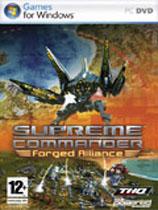 《最高指挥官:钢铁联盟》免DVD光盘版