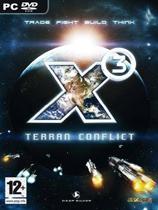 《X3:地球人冲突》免安装简体中文绿色版[v3.4版整合阿尔比恩序曲v3.3|官方中文]