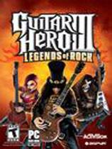 《吉他英雄3:摇滚传奇》  硬盘版