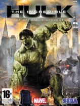 《绿巨人2008》免安装绿色版