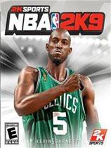 《NBA2K9》免安裝中文綠色版