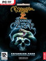 《无冬之夜2:泽希尔风暴》光盘版