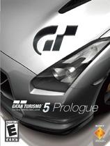 GT赛车5序章