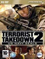 《反恐特遣队2:海豹突击队》  完整硬盘版