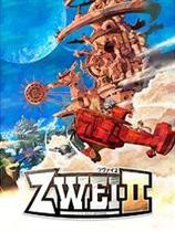 《双星物语2》简体中文硬盘版