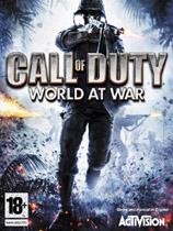 《使命召唤5:战争世界》硬盘版