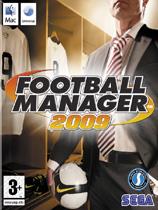 《足球经理2009》简体中文硬盘版