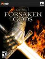 《哥特王朝3:遗弃之神》增强版免DVD光盘版