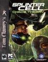 《细胞分裂3:混沌理论》硬盘版