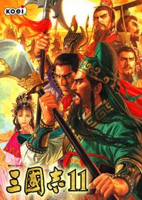 《三国志11》繁体中文硬盘版