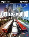 《都市运输》光盘版