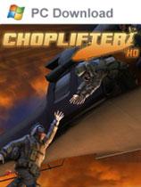 《直升机救人高清版》免DVD光盘版