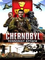 《切尔诺贝利恐怖袭击》免安装绿色版
