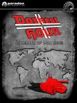 《钢铁雄心:黑暗时刻》免DVD光盘版