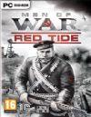 《战争之人:赤潮》免DVD光盘版