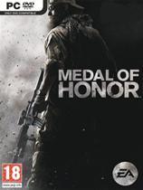 《荣誉勋章2010》繁体中文硬盘版
