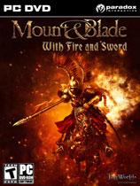 《骑马与砍杀:火与剑》简繁体中文硬盘版