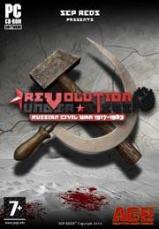 《革命围城》硬盘版
