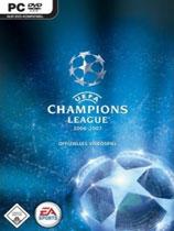 《欧洲冠军联赛2006-2007》中文硬盘版