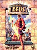 《宙斯:奥林匹斯之主》   简体中文硬盘版