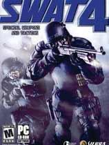 《霹雳小组4:黑帮风云》繁体中文硬盘版