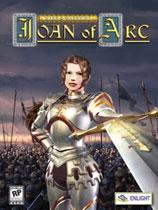 《战争与勇士:圣女贞德》  硬盘版