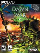 《战锤40K战争黎明:黑暗十字军》繁体中文硬盘版
