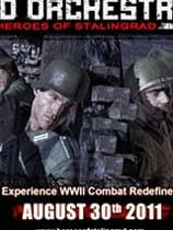 《红色管弦乐队之东线 41-45》免DVD光盘版