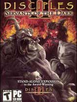 《圣战群英传2:黑暗之仆》硬盘版