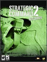 《战术指令2:闪电战》   硬盘版