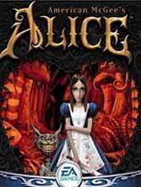 《爱丽丝梦游魔境》完整硬盘版