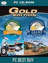 《运输巨人》黄金版免DVD光盘版