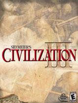 《文明3完整版》免DVD光盘版