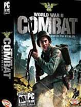 《二战战役:柏林之路》  硬盘版
