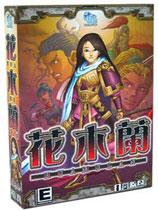 《花木兰》简体中文硬盘版