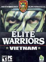 《精英战士:越南》  Elite Warriors Vietnam英文版